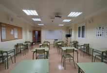 Escola Valenciana demanarà que s'atenguen les al·legacions sobre l'arranjament escolar del curs 2021-22