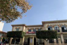 Paterna realitza més de 80 actuacions de manteniment en els seus centres educatius