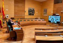 La Diputació aprueba por unanimidad aumentar la transparencia en la gestión y la fiscalización de sus representantes políticos