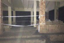Disuelven una fiesta ilegal en un área recreativa de Vilamarxant tras el toque de queda