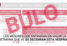 Sanitat desmenteix el 'bulo' sobre les noves restriccions