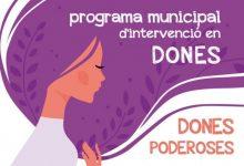 Alcàsser posa en marxa un programa municipal d'intervenció en dones