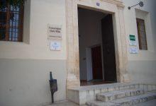 El Conservatori Lluís del Milà obri la convocatòria a les proves d'accés per al pròxim curs