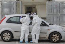 La incidència acumulada a la Comunitat Valenciana puja a 42,69 casos per 100.000 habitants