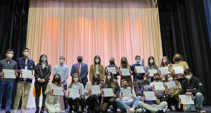 Massamagrell reconeix l'excel·lència acadèmica de l'alumnat d'ESO, Batxillerat i Cicles Formatius