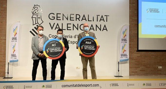 'Comunitat de l'Esport', una iniciativa que pretén situar a la Comunitat Valenciana com a referent en la pràctica esportiva