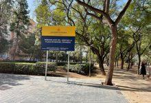València destinarà enguany 4'7 milions d'euros a la remodelació i construcció de més de 40 jardins