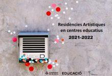 València llança la convocatòria per a residències artístiques en centres educatius