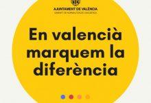 València inicia el termini per a sol·licitar ajudes de promoció del valencià als comerços