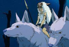 Cinema Jove oferirà un nou cicle dedicat a l'animació japonesa amb la projecció de 19 títols de culte
