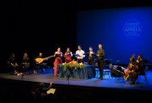 El Festival Arrels es consolida com un referent en l'agenda músic cultural de Torrent