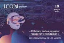 El Museu de Prehistòria de València celebrarà la Nit Europea dels Museus de manera virtual