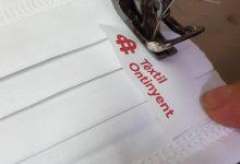 La Universitat Complutense de Madrid posa el Clúster Tèxtil Sanitari d'Ontinyent com a exemple d'indústria local en la lluita contra la Covid-19