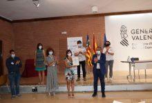 Educació ha organitzat la primera jornada d'experiències dels 15 centres participants en 'Coeducacentres'