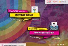 Xàtiva convoca un concurs de cartells i relat breu per als actes de l'Orgull LGTBI+ 2021