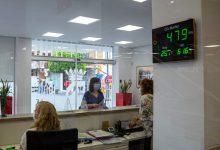Mislata instal·la detectors de CO₂ en els seus edificis municipals