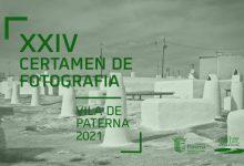 """Paterna convoca la XXIV edición del Certamen de Fotografía """"Vila de Paterna"""""""