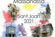 La revista La Terreta de Massanassa recupera la seua edició