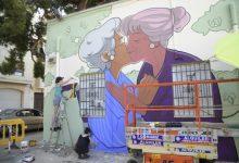 Mural a Paiporta per a visibilitzar al col·lectiu de persones majors LGTBI