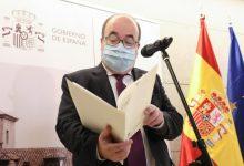Govern i CCAA acorden la distribució de 165,5 milions d'euros dels fons europeus