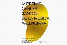 El Institut Valencià de Cultura abre la inscripción de los cuartos Premios Carles Santos de la Música Valenciana