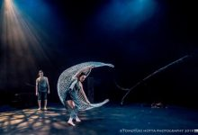 L'Off Romà tanca les actuacions a la Glorieta amb 'Órbita', de la companyia Zen del Sur
