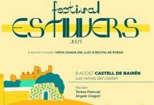 Gandia presenta la 1a edició del festival 'ESTIUVERS': una combinació transversal de poesia, paisatge, patrimoni cultural i música