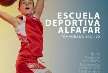Alfafar inicia la matrícula de l'Escola Esportiva Municipal